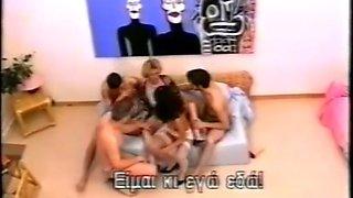 Onda erotica